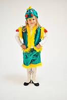 Детский карнавальный костюм Дракон Дракоша Змей