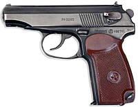 Пистолет травматический Макаров.ПМР кал. 9 мм Р.А.Киев.Украина