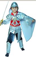 Карнавальный костюм Воин - Рыцарь 3007