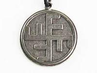 Славянский Оберег Талисман Солнечный Крест