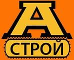 А-Строй - аренда спецтехники