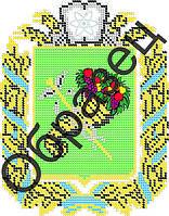 Схема для вышивки бисером «Герб города Харькова»