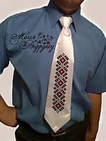 Заготовка для галстука мужского ромбики