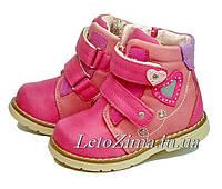 Ортопедически-профилактическая обувь для детей р.22-27