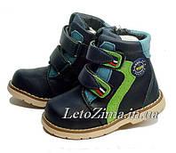 Профилактическая обувь для детей р.22-27