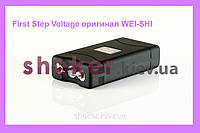ЭШУ First Step Voltage производство США качественный корпус  (шокер) (цена 499 грн)