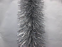 Мишура новогодняя, дождик - серебристый, диаметр - 15 см, длина - 3 метра