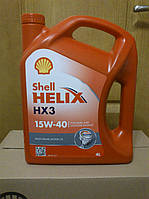 Минеральное моторное масло Shell HX3 15w40 (4 литра) (Сертификат)