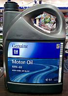 Полусинтетическое моторное масло GM Genuine 10W40 / емкость 5л.