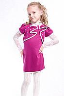 """Нарядное платье (сарафан) для девочки """"Кира"""", сливовый, 104-110, 128"""