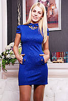 Платье Юля синий, фото 1