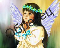 Схема для вышивки бисером «Маленький ангел»