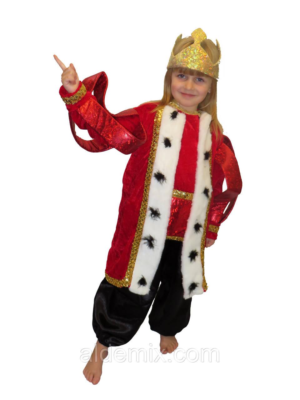 Костюм короля своими руками