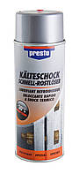 Растворитель ржавчины Presto Kälteschock Rostlöser Spray ✓ аэрозоль 400мл.