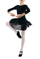 Купальник для танцев с длинным рукавом и юбкой черный