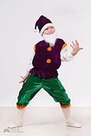 """Маскарадный костюм для детей """"Гномик"""" (фиолетовый)"""