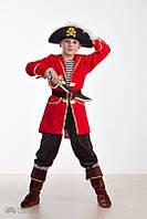 """Маскарадный детский костюм """"Король пиратов"""""""