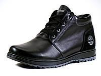 Мужские зимние ботинки кожаные черные на меху шнурок, фото 1