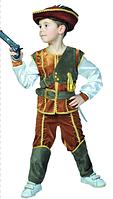 Карнавальный костюм детский Охотник 9342