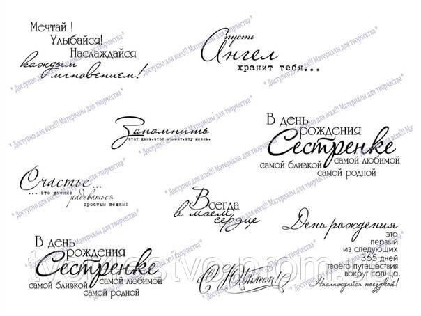 Подписи открытки с днем рождения