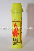 Газ для зажигалок желтый 90 мл