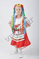 Карнавальный костюм Украинка Украиночка Украинский