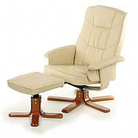 Кресло TV для отдыха с массажем + пуф