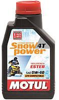 Масло моторное для снегохода Motul Snowpower 4T SAE 0W40 (1L)