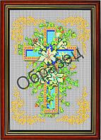 Схема для вышивки бисером  «Цветущий крест»