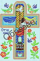 Схема для вышивки бисером  «Молитва Отче Наш»