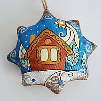 Вифлеемская звезда. Вечерняя заря. Украинский сувенир.