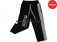 Брюки штаны спортивние для мальчика  4, 5 лет (104, 110 см).Турция. Детская спортивная одежда на мальчика.