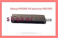 Шокер IPHONE 4S с фонариком легкий и незаметный  (электро шокер киев) (shoker)