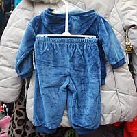 Нарядный костюмчик для мальчиков от 1 до 3 лет, двойка  - мишка