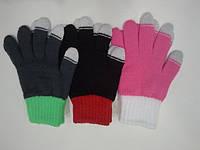 Перчатки для девочки с тачскрином для смартфона