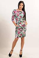 Женское элегантное облегающее платье
