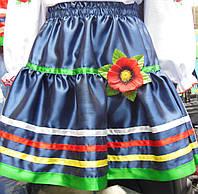 Детская юбочка Украинка