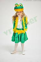 Карнавальный костюм Лягушка Лягушонок Жабка