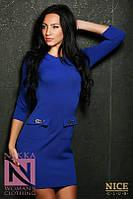 Платье короткое в двух цветах 8506