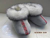 Чуни-тапочки из овчины с вышыванкой