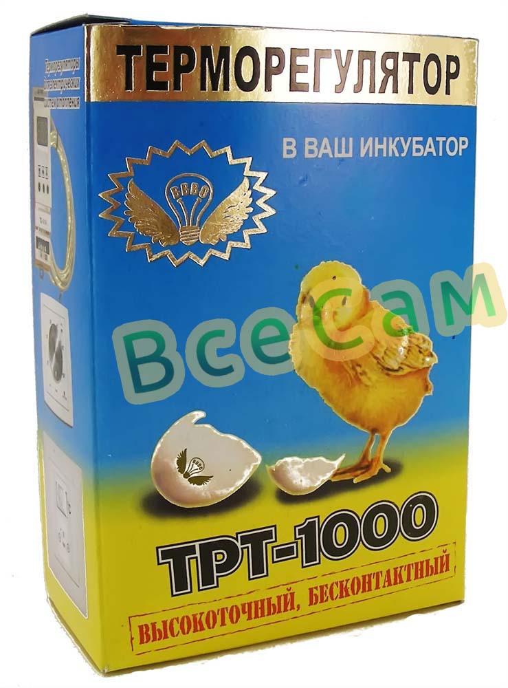 бесконтактный ТРТ-1000