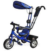 Велосипед трехколесный Mini Trike (Mars), цвет - Синий