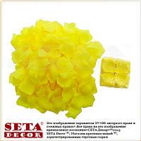 Желтые лепестки роз. Набор из 130-140 лепестков.