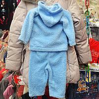 Нарядный костюмчик для мальчиков на 1 годик, двойка  - слоник