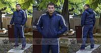 Мужской  костюм на синтепоне 48-54