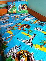 Полуторный комплект постельного белья Мадагаскар