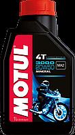 Масло моторное минеральное Motul 3000 4T SAE 20W50 (1L)