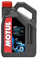 Масло моторное минеральное Motul 3000 4T SAE 20W50 (4L)