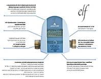 Счетчик тепла 15 ELF JS90-0,6-NI
