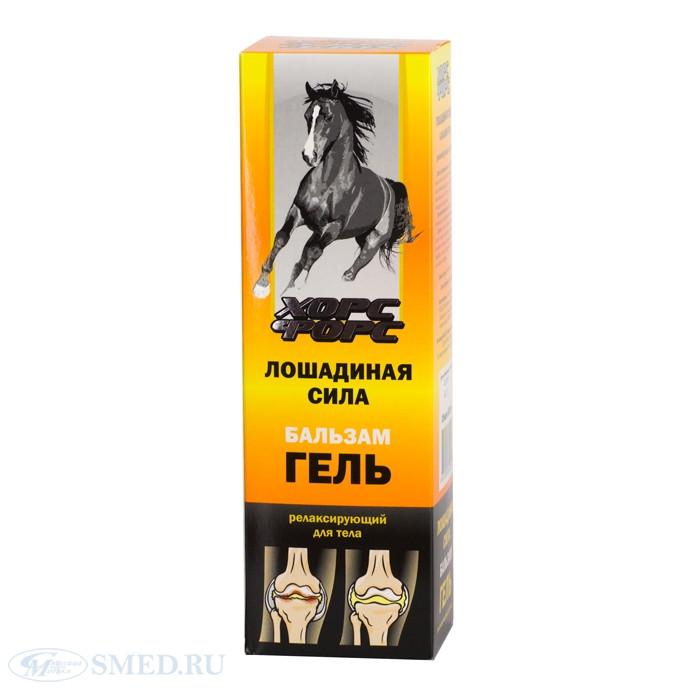лошадиная сила бальзам гель релаксирующий для суставов